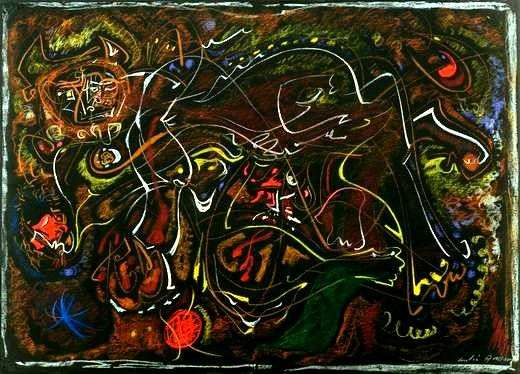Par André Masson