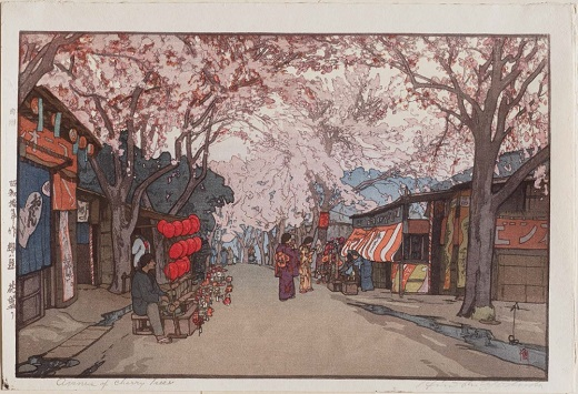 Avenue des cerisiers, par Hiroshi Yoshida