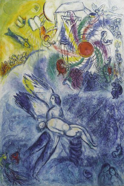 Tableaux de Marc Chagall Chagall Crucifixion